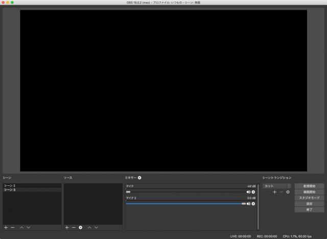 【OBS】HDMI出力されたものをMacで録画する【Nintendo Switch】08