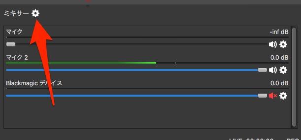 【OBS】HDMI出力されたものをMacで録画する【Nintendo Switch】20