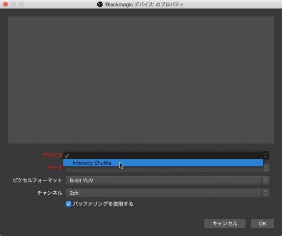【OBS】HDMI出力されたものをMacで録画する【Nintendo Switch】14