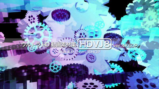 HDVJ8_4K60P02
