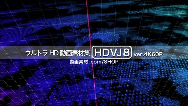 HDVJ8_4K60P06