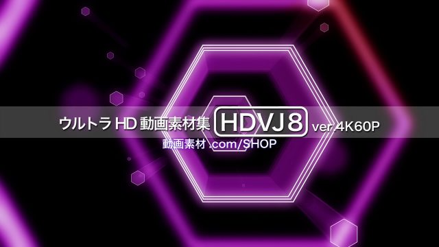 HDVJ8_4K60P08