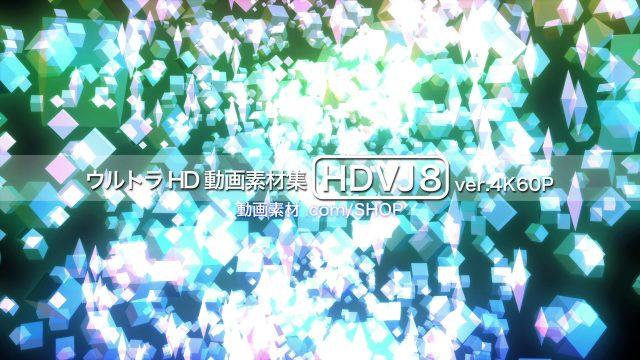 HDVJ8_4K60P11
