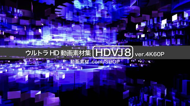 HDVJ8_4K60P13