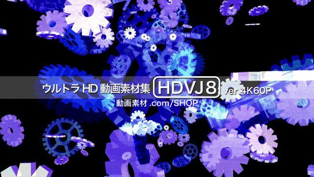 HDVJ8_4K60P15