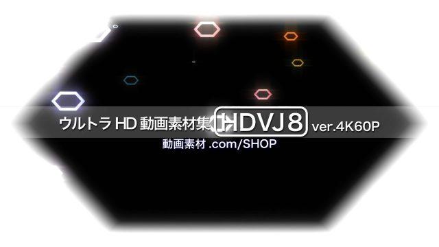 HDVJ8_4K60P20