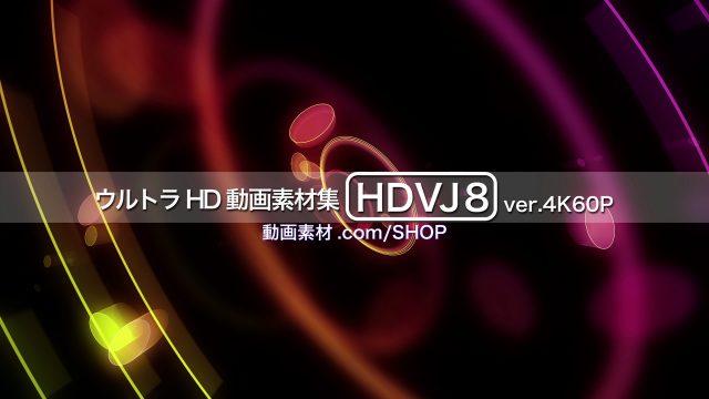 HDVJ8_4K60P24