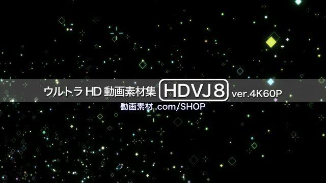 HDVJ8_4K60P25