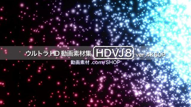 HDVJ8_4K60P26