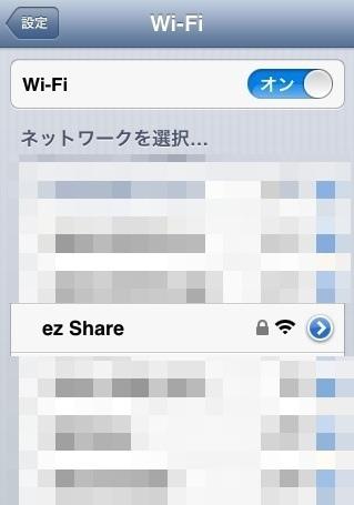 Wi-Fi SD カード【ez Share】を試してみた。 Image.1
