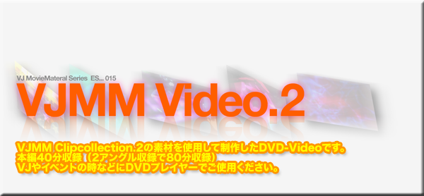 VJMM Video.2