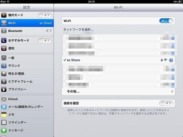 Wi-Fi SD カード【ez Share】を試してみた。 Image.3
