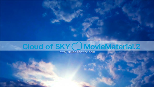 Cloud of SKY MovieMaterial .2