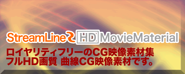 StreamLine HD MovieMaterial