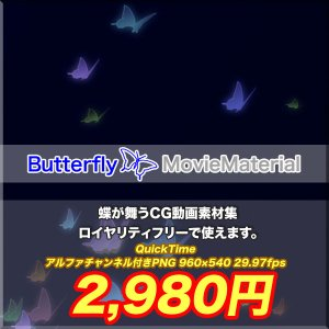 Butterfly MovieMaterial